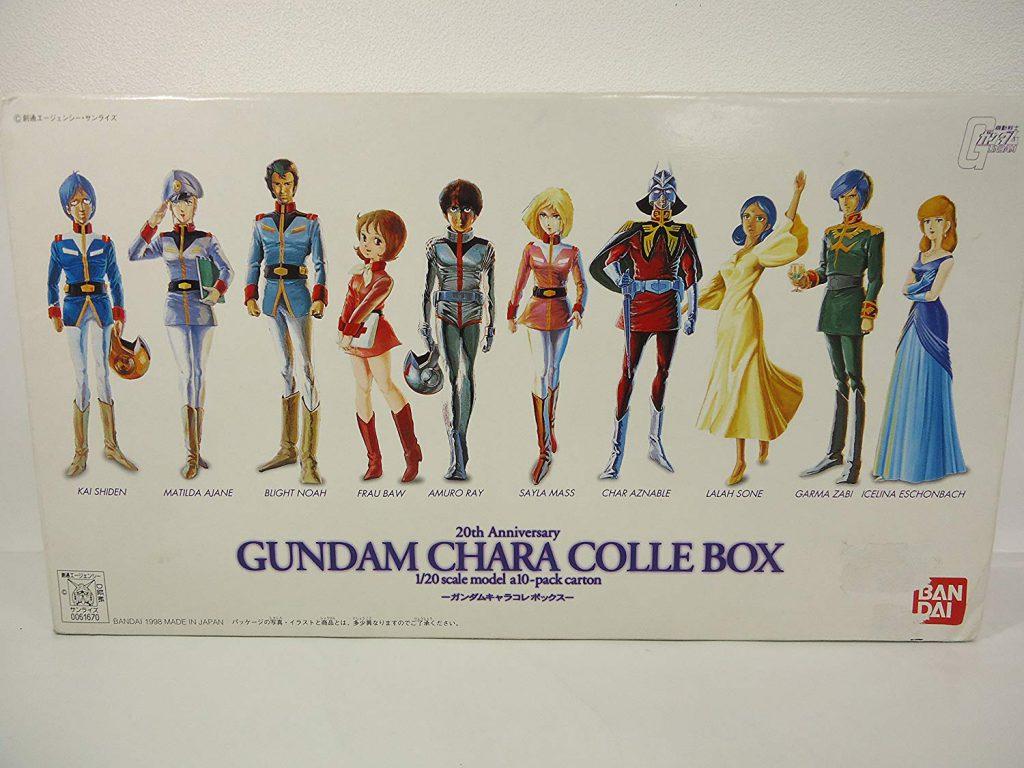 1/20 20th Anniversary ガンダムキャラコレボックス(10体セット) 買取お任せください!