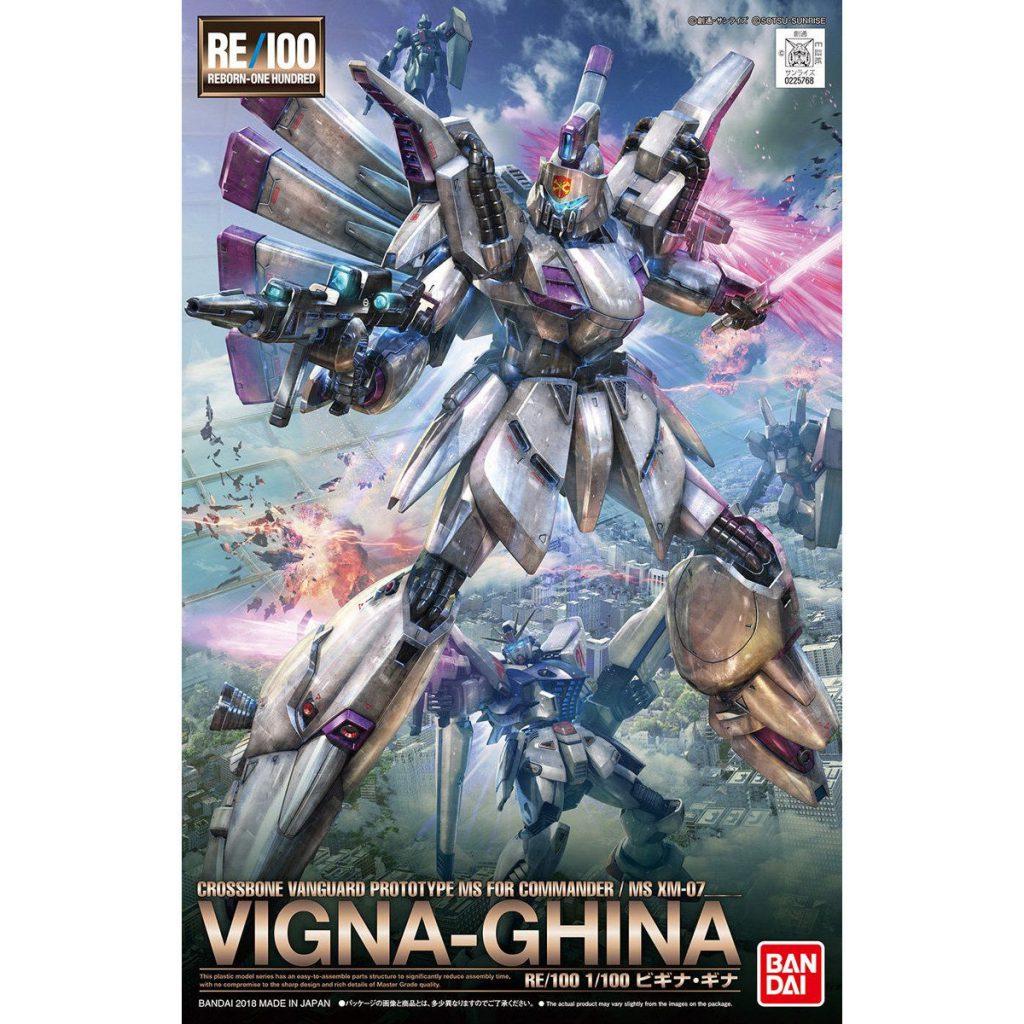 RE 1/100 ビギナ・ギナ【機動戦士ガンダムF91】