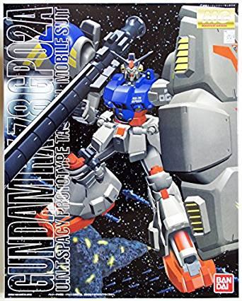 MG 1/100 RX-78GP02A ガンダム試作2号機【ガンダム買取情報】