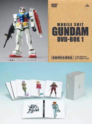 【高価買取】機動戦士ガンダム DVD-BOX【ガンダム買取情報】