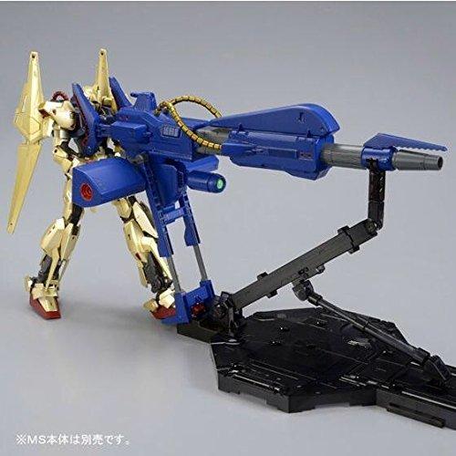 【機動戦士Zガンダム】MG 1/100 メガ・バズーカ・ランチャー【ガンダム買取情報】