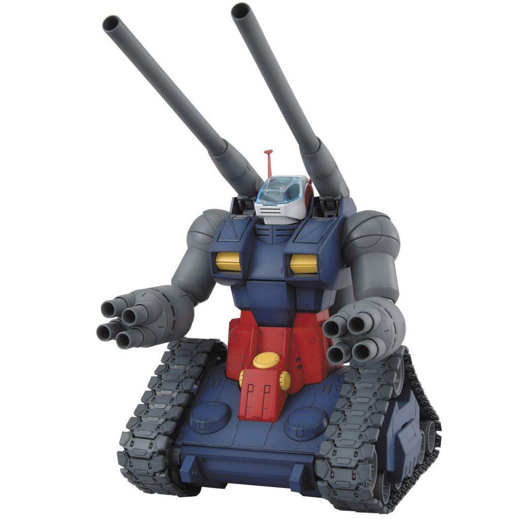 MG 1/100 RX-75 ガンタンク【機動戦士ガンダム】【ガンダム買取情報】