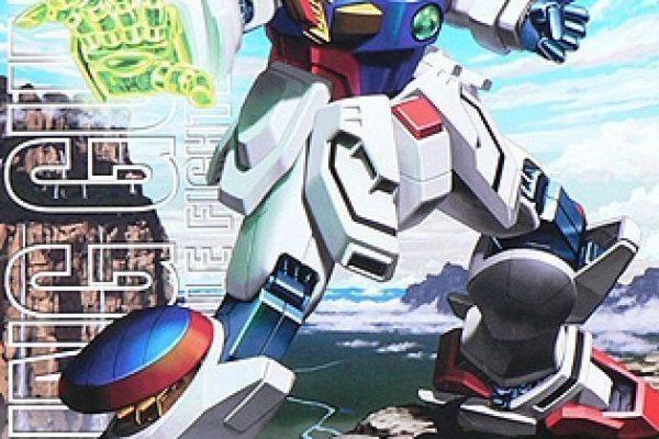 【ガンダム買取情報】MG1/100シャイニングガンダム【機動武闘伝Gガンダム】☆