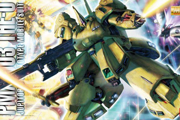 【ガンダム買取情報】MG 1/100 PMX-003 ジ・O【機動戦士Zガンダム】