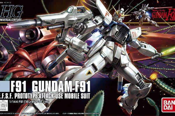 【ガンダム買取情報】HGUC1/144ガンダムF91【機動戦士ガンダムF91】★