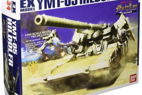 【ガンダム買取情報】EXモデル 1/144 ヒルドルブ【機動戦士ガンダム MS IGLOO】