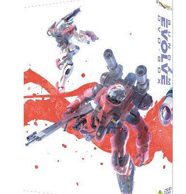 【DVDBOX買取ます!】G-SELECTION GUNDAM EVOLVE【ガンダム買取情報】