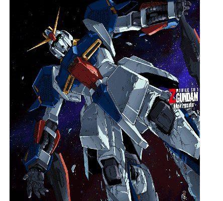 【ガンダム買取情報】機動戦士Ζガンダム 劇場版Blu-rayBOX