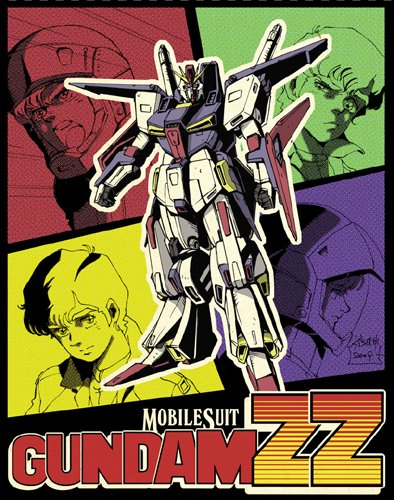 【DVD・Blu-ray買取情報】機動戦士ガンダムZZ メモリアルボックス Part.I