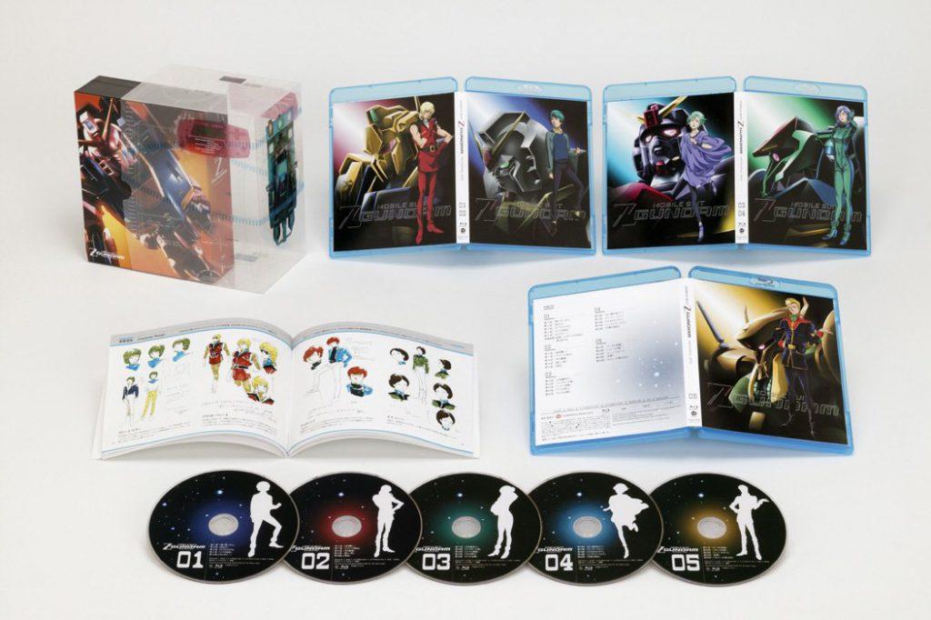 【Blu-rayBOX買取ます!】 機動戦士Zガンダム メモリアルボックス Part.I