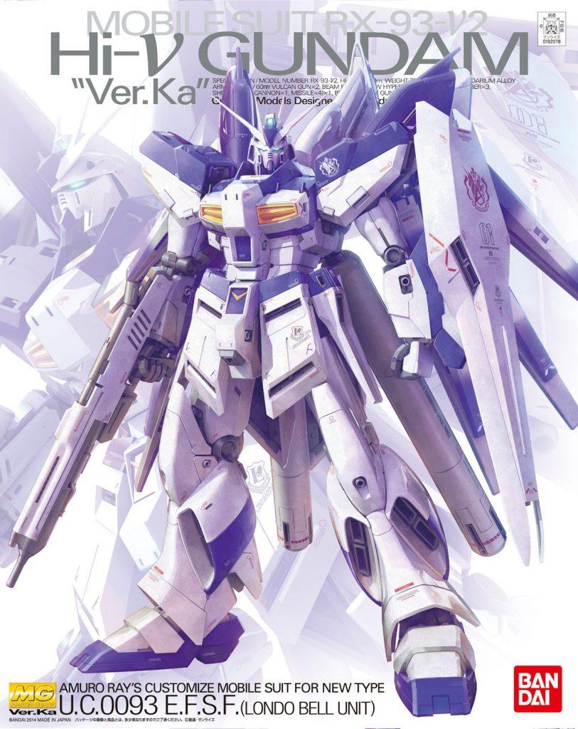 【ガンダム買取情報】MG 1/100 RX-93-ν2 Hi-νガンダム Ver.Ka