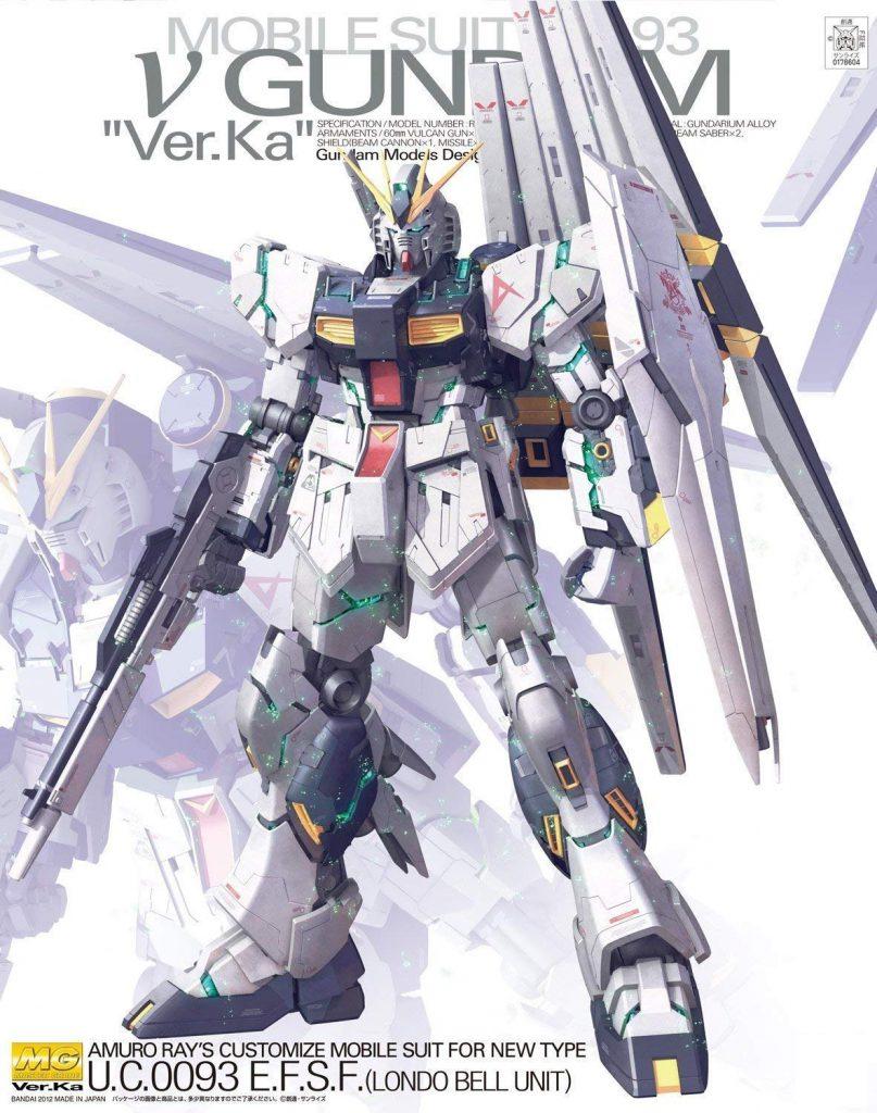 【ガンダム買取情報】MG 1/100 RX-93 νガンダム Ver.Ka
