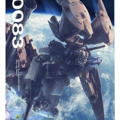 機動戦士ガンダム0083 Blu-ray Box【ガンダム買取情報】