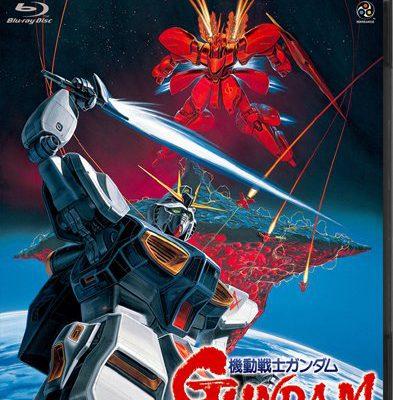 Blu-ray 機動戦士ガンダム 逆襲のシャア【ガンダム買取情報】