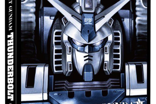 【ガンダム買取情報】機動戦士ガンダム サンダーボルト DECEMBER SKY 【ネタバレ含む】