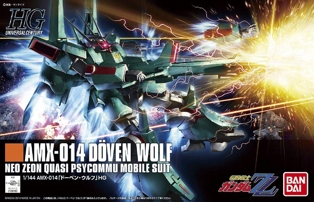 【ガンダム買取情報】HGUC 1/144 AMX-014 ドーベン・ウルフ