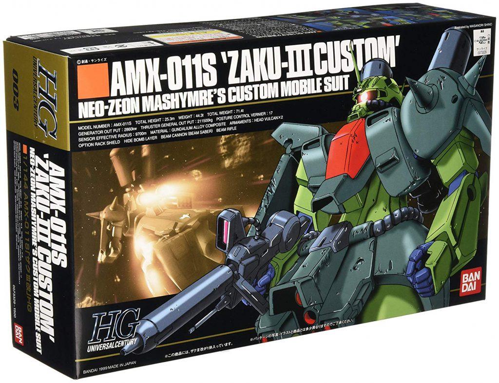 HGUC 1/144 AMX-011S ザクIII改 【機動戦士ガンダムZZ】【ガンダム買取情報】