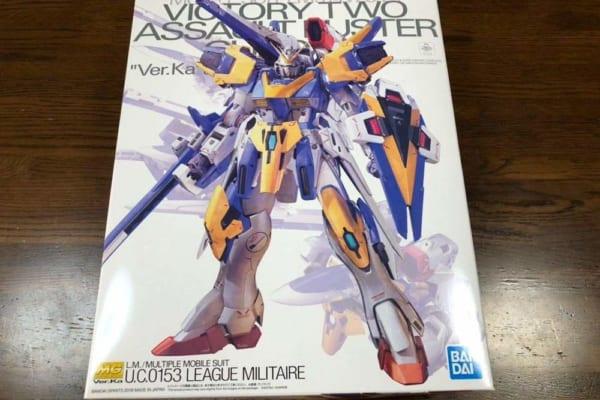 MG V2アサルトバスターガンダムVer.KA高価買取いたします!【ガンダム買取情報】