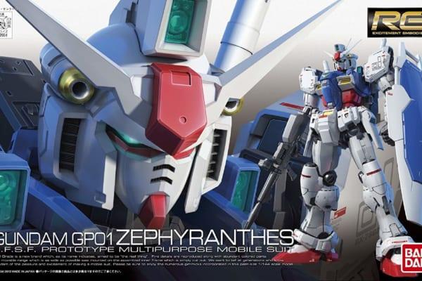 RG 1/144 RX-78GP01 ガンダム試作1号機 ゼフィランサス高価買取いたします!【ガンダム買取情報】