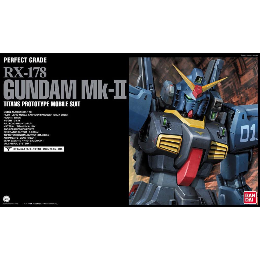 PG 1/60 ガンダムMk-II(ティターンズカラー)高価買取いたします!【ガンダム買取情報】