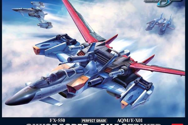【機動戦士ガンダム00】PG 1/60 スカイグラスパー + エールストライカー 高価買取!