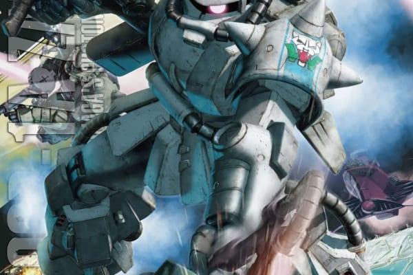 RG シン・マツナガ専用ザクⅡ高価買取いたします!
