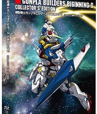 模型戦士ガンプラビルダーズ ビギニングG COLLECTOR'S EDITION【初回限定版】高価買取いたします!